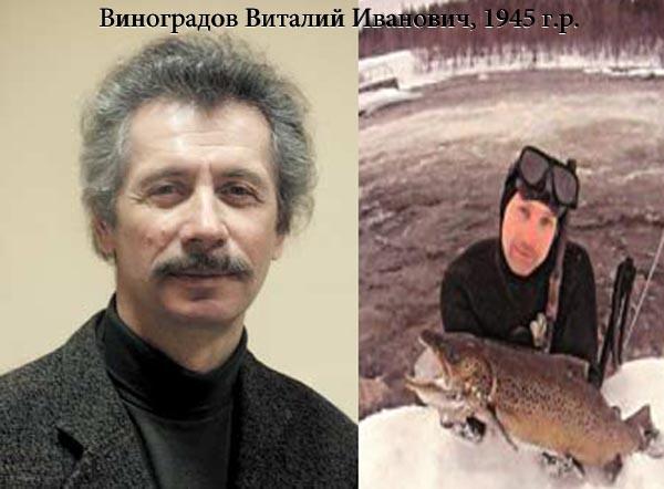http://shum-1968.narod.ru/66x66/kvvkyc1/ribi/vino474ovich.jpg